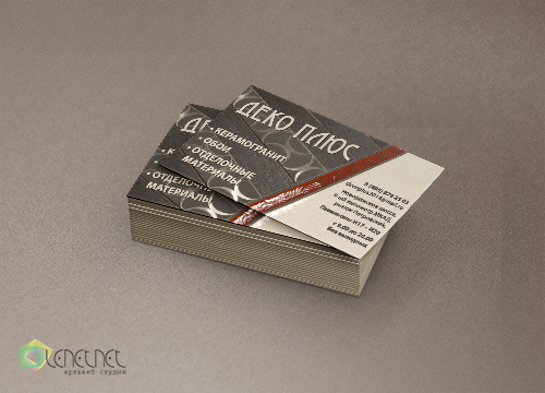 business_card_deco-plus_1