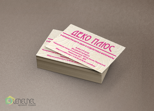 business_card_deco-plus_2