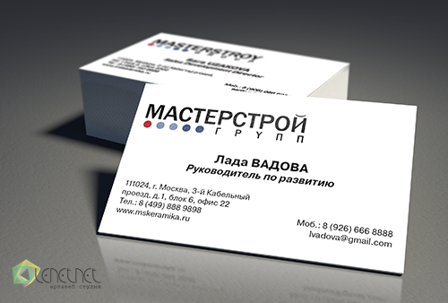 business_card_deco-plus_lada